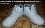 Новые женские кроссовки на меху