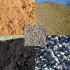 Песок щебень земля пгс