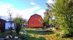 Продаётся Дом новый в черте города