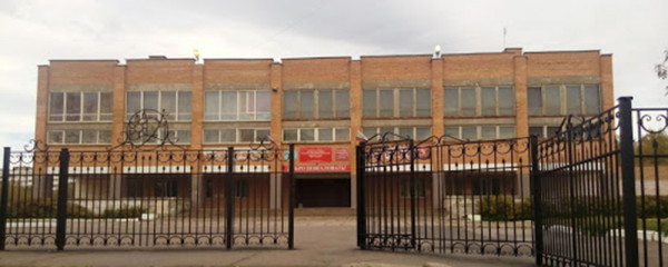 Благоустройство пространства от школы 6 до магазина Москва