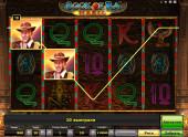 Обзор функций официального сайта казино Вулкан 24