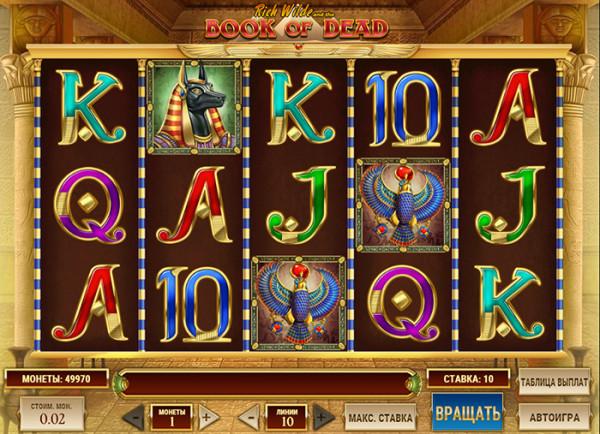 Условия игры на официальном сайте казино Вулкан