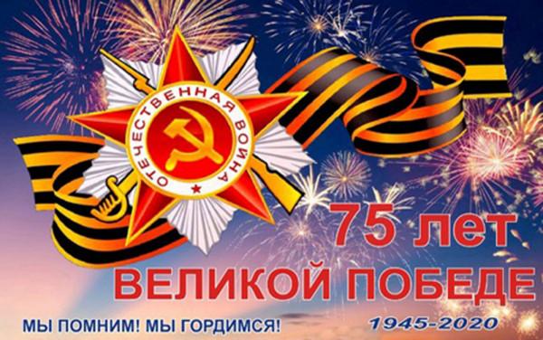 День Победы 2020 в Сосновом Бору – программа празднования