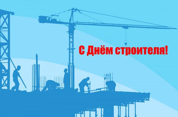 День строителя - 2019 в Сосновом Бору программа праздника