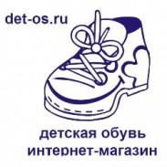 Det-os.ru, Интернет магазин детской обуви в Сосновом Бору