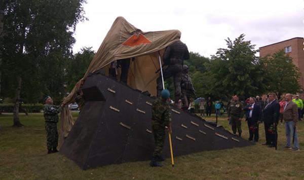Монумент ветеранам локальных войн и военных конфликтов