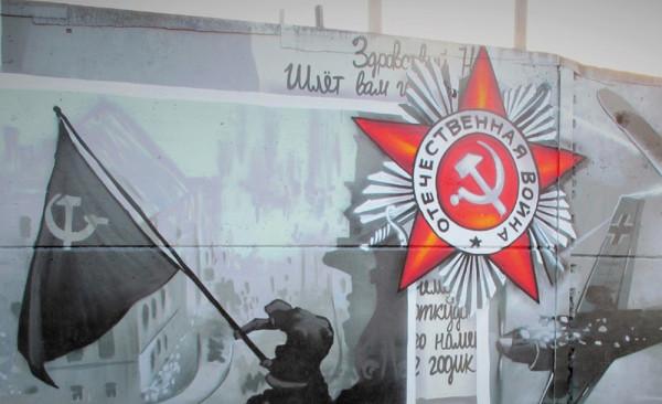 Стрит-арт к юбилею Победы